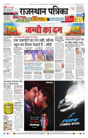 Jaipur 09-01-2017