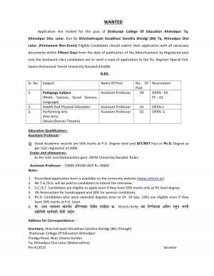 SRTMUN Recruitment 2017 for 06 Assistant Professor Posts, Apply at srtmun.ac.in