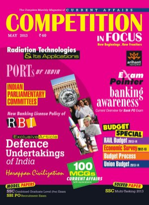 May 2013 - Read on ipad, iphone, smart phone and tablets.