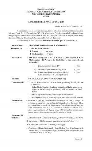 Teacher Recruitment for Govt Schools at Mizoram, Apply for 111 vacancies at mpsc.mizoram.gov.in