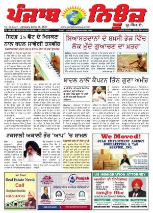 Punjab News USA