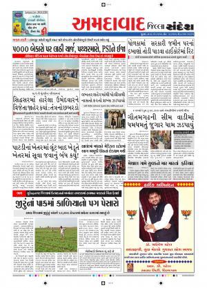 Ahmedabad Dist.