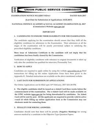 UPSC NDA & NA Exam (I) 2017 on 23 April, Apply by 10 Feb
