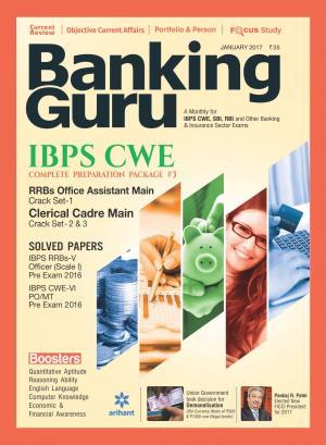Banking Guru - Jan 2017