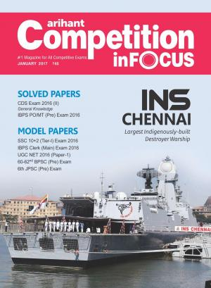 Competition Infocus - Jan 2017