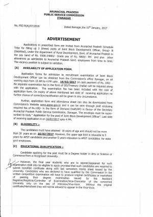 Arunachal Pradesh PSC Recruitment for 03 Joint Block Development Officer Posts