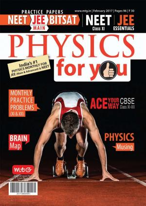 Physics For You- February 2017