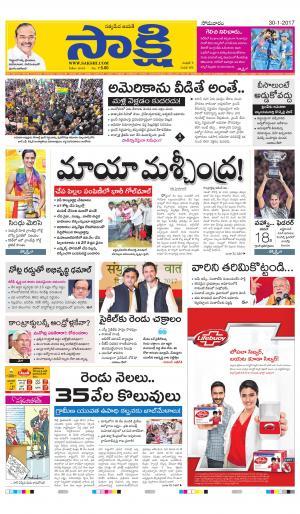 Sakshi Telugu Daily Telangana, Mon, 30 Jan 17