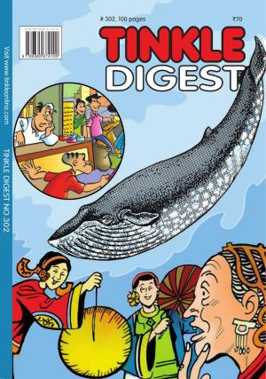 Tinkle Digest FEBRUARY 2017