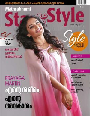 Star & Style-2017 February