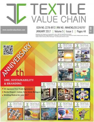 JANUARY 2017 : 4th ANNIVERSARY ISSUE