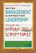 Better Managment & Effective Leadership