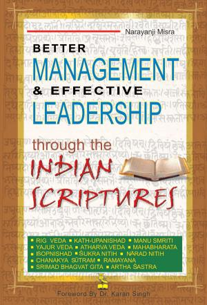 Better Managment & Effective Leadership - Read on ipad, iphone, smart phone and tablets