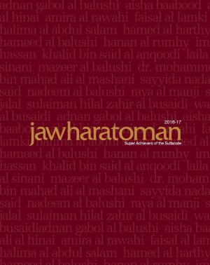 Jawahart Oman English