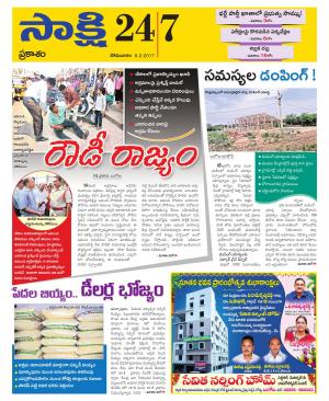 Sakshi Telugu Daily Prakasam District, Mon, 6 Feb 17