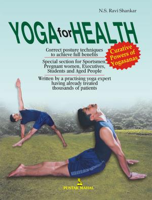 Yoga For Health - Read on ipad, iphone, smart phone and tablets
