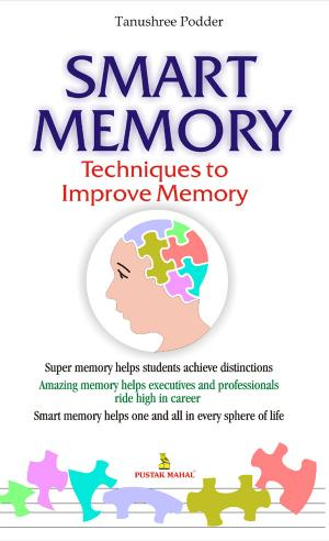 Smart Memory - Read on ipad, iphone, smart phone and tablets