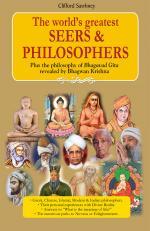 The World's Greatest Seers & Philosopher