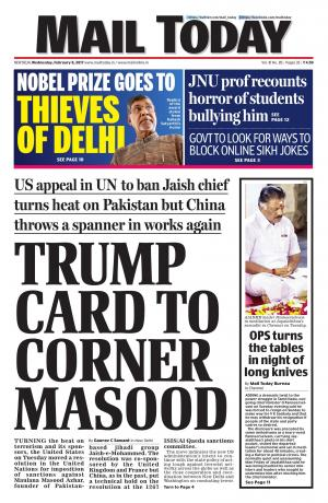 Mail Today Issue February 8, 2017