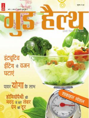 Good Health Jan-March-2017