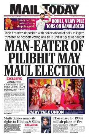Mail Today Issue February 10, 2017