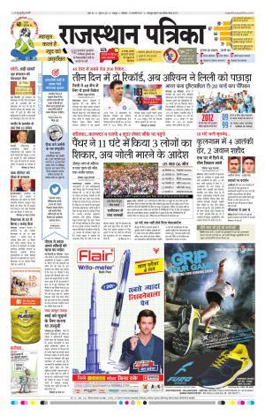 Jaipur 13-02-2017