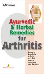 Ayurvedic & Herbal Remedies For Arthritis