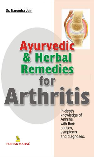 Ayurvedic & Herbal Remedies For Arthritis - Read on ipad, iphone, smart phone and tablets