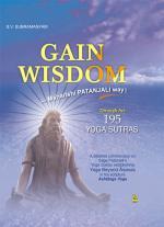 195 Yoga Sutras From Astanga Yoga