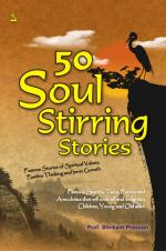50 Soul Stirring Stories