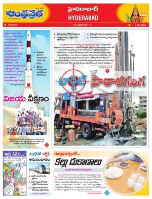 16-2-2017 Hyderabad