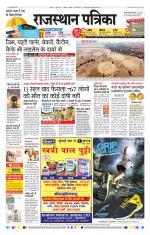 Rajasthan Patrika Jodhpur