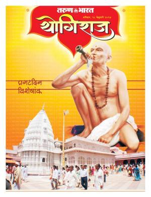 Vishesh Puravni