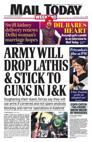 Mail Today Issue February 18, 2017