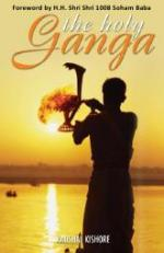 The Holy Ganga
