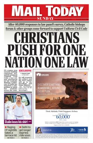 Mail Today Issue February 19, 2017