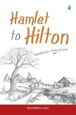 HAMLET TO HILTON