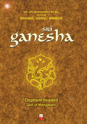SRI GANESHA - Read on ipad, iphone, smart phone and tablets.