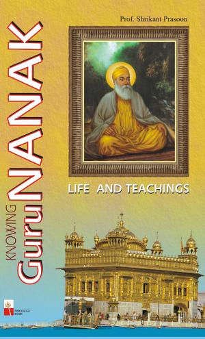 KNOWING THE GURUNANAK - Read on ipad, iphone, smart phone and tablets.