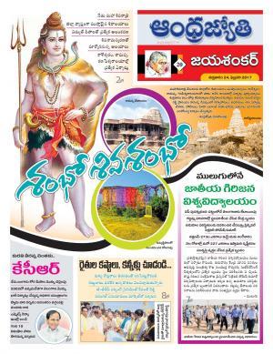Jayashankar