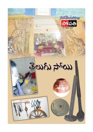 Sunday Book