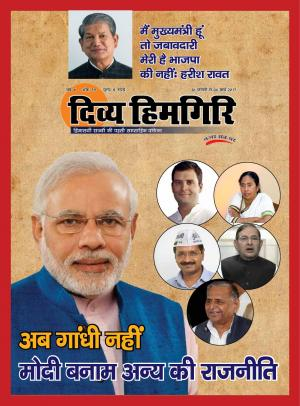 Year:-06,-Issue:-39,-26- February-2017