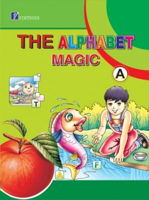 The Alphabet Magic  A - Read on ipad, iphone, smart phone and tablets