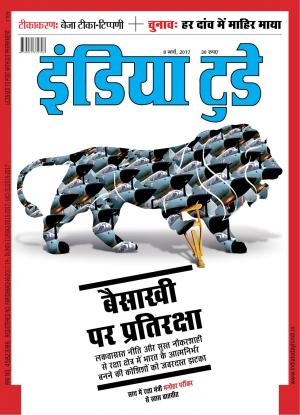 India Today Hindi-8th March 2017