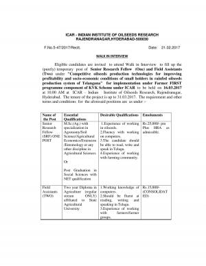 IIOR Recruitment 2017 for 03 Senior Research Fellow & Field Assistant Posts