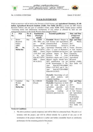ICAR-IARI Recruitment 2017 for Senior Research Fellow (SRF) and Unskilled Worker Posts