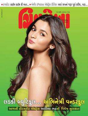 Chitralekha Gujarati - March 13, 2017