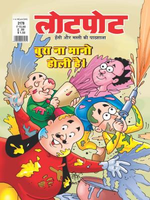 Free Comic Book Download In Hindi. both ahorra storage ningun genetics brings Server Unico