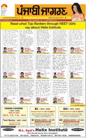 Chandigarh: Punjabi jagran News : 5th March 2017