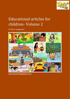 Educational articles for children